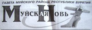 О.А. Колесникова